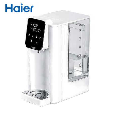 【Haier 海爾】2.5L小海豚瞬熱式開飲機