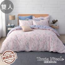 Tonia Nicole東妮寢飾 蔓影風情100%精梳棉兩用被床包組(雙人)