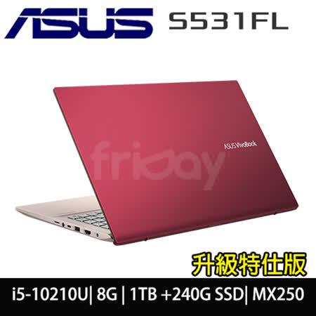 華碩VivoBook i5 8G/雙碟/2G獨顯筆電