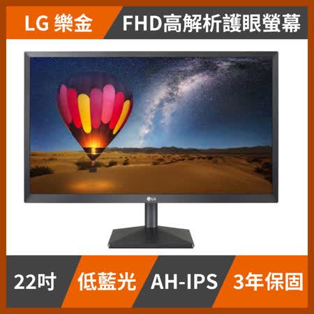 LG 22型  IPS護眼液晶螢幕