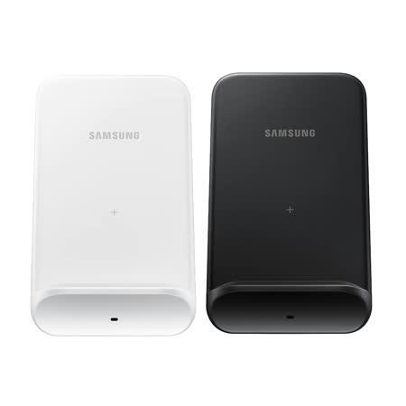 SAMSUNG EP-N3300 無線閃充充電座- 支架版