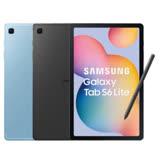 Samsung Galaxy Tab S6 Lite 10.4吋 LTE 4G/64G 平板電腦 P615