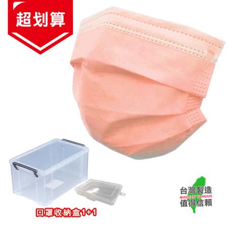 上好 台灣製造 醫療口罩50片