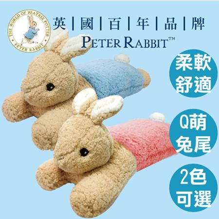 比得兔趴趴兔抱枕