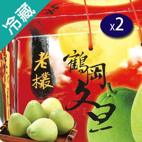 花蓮鶴岡文旦禮盒10斤/盒X2