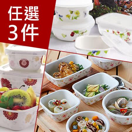 ZEN HANKOOK 韓國陶瓷密封保鮮盒
