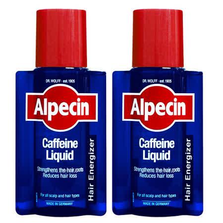 Alpecin 咖啡因 頭髮液200mlX2入