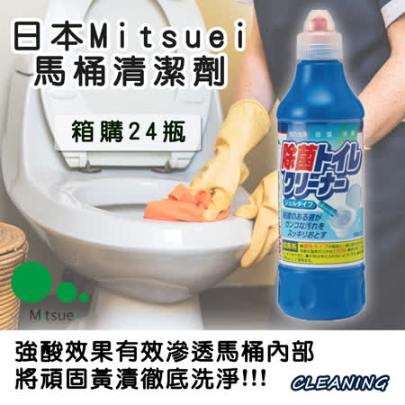 日本美淨易馬桶 清潔劑24入