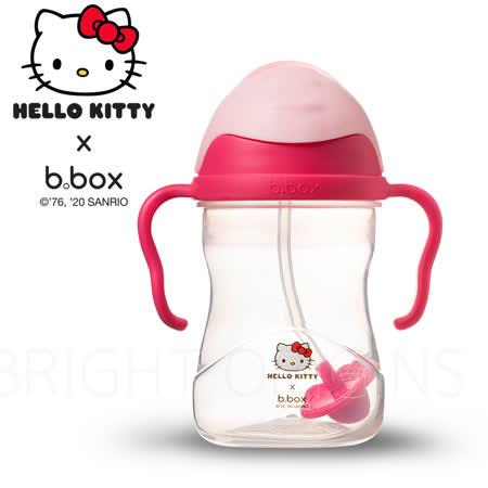 澳洲 b.box  Kitty升級版防漏水杯