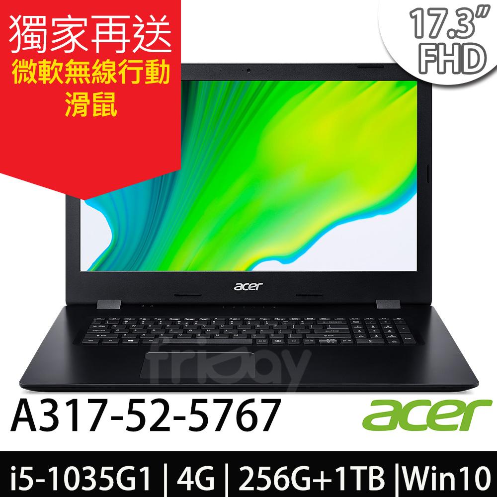 Acer A317-52-5767 17.3吋FHD/ i5-1035G1/ 256G SSD+1TB/ Win10 筆電-加碼送微軟無線行動滑鼠(隨機出貨)