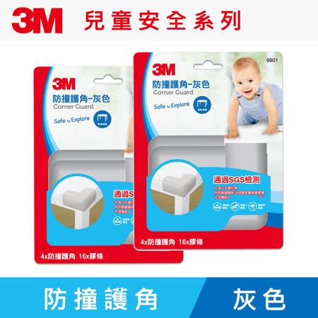 3M-兒童安全 防撞護角2入