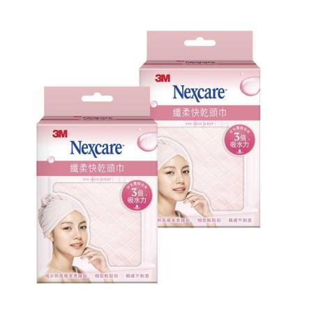 3M-2入SPA 纖柔快乾頭巾