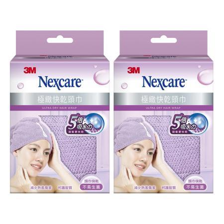 3M-SPA 極致快乾頭巾