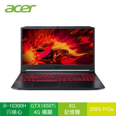 acer電競/10代i5 512G/GTX1650Ti筆電