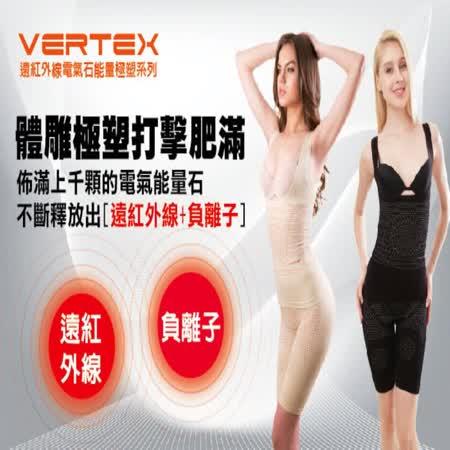 VERTEX 能量急塑短褲