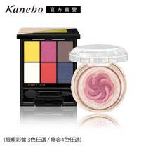 Kanebo 佳麗寶 COFFRET D'OR彩繪我型眼頰約會限量組(多色任選)