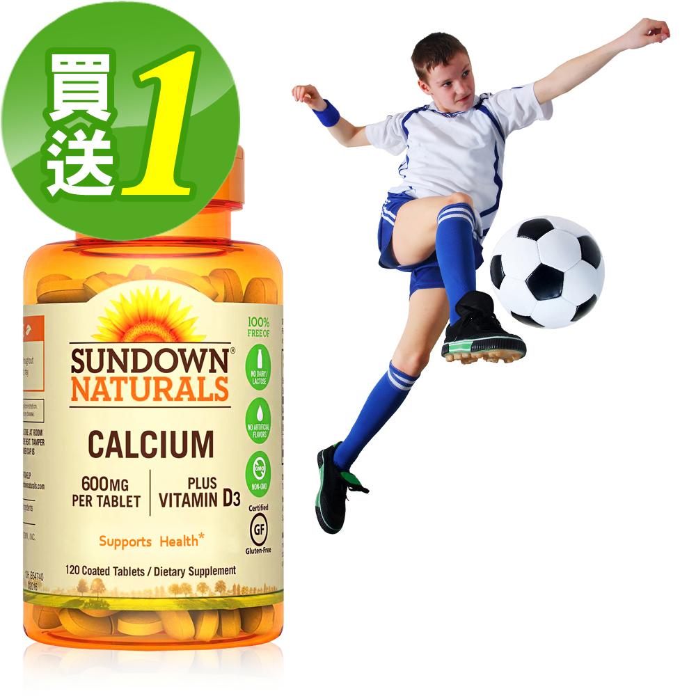 買一送一【美國Sundown日落恩賜】高單位鈣600mg PLUS D3錠(120錠/瓶)共2瓶組