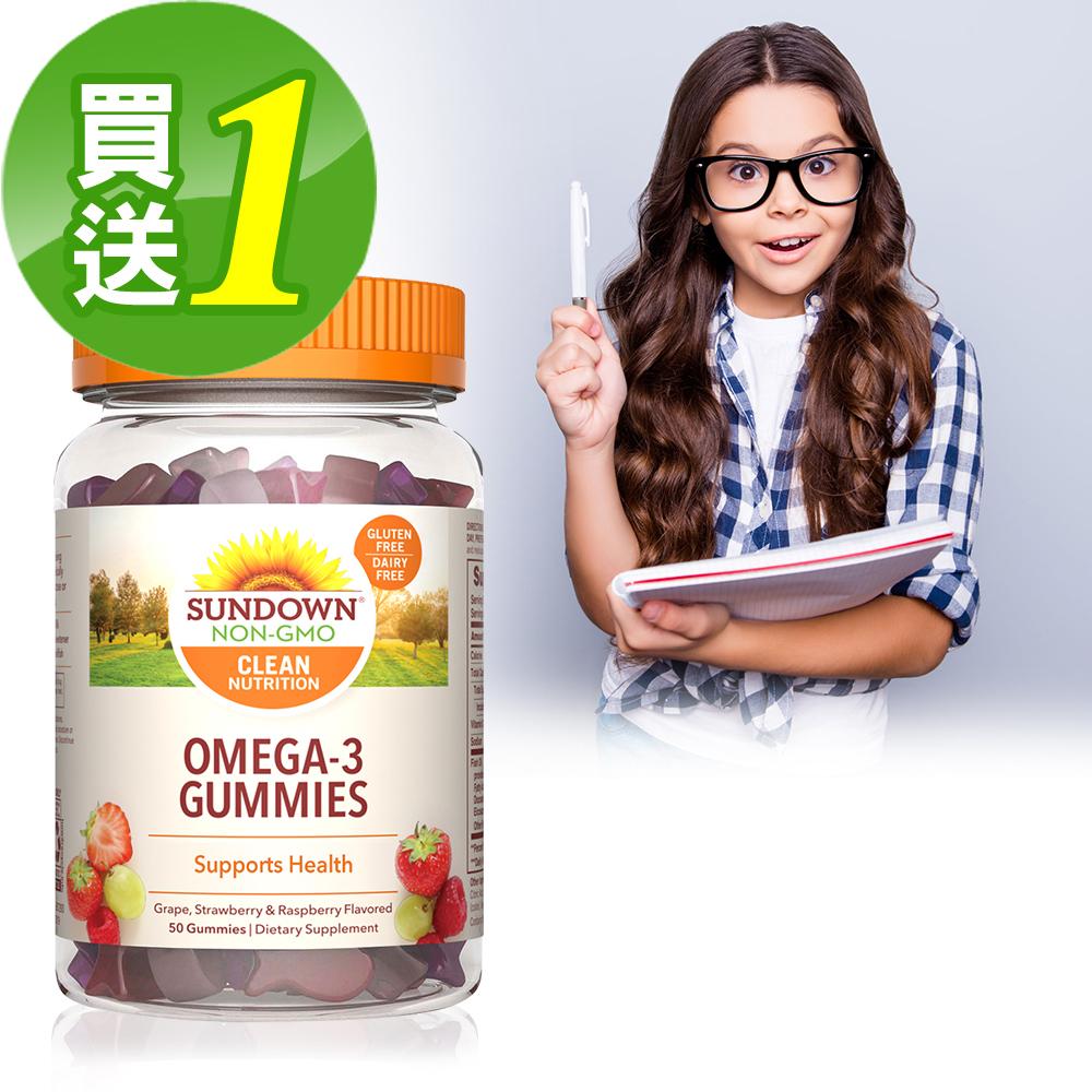 買一送一【美國Sundown日落恩賜】兒童精明魚油QQ軟糖(50粒/瓶)共2瓶組