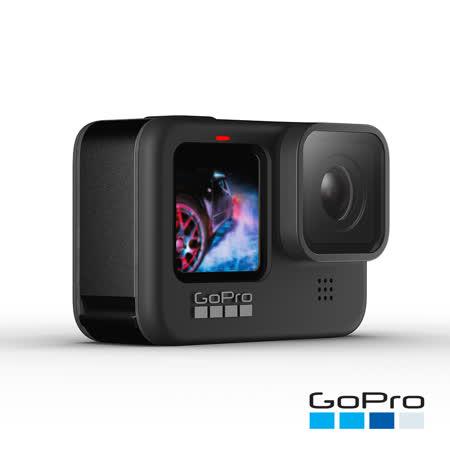 GoPro HERO9  Black運動攝影機