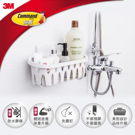 3M無痕浴室防水 收納任選2入組