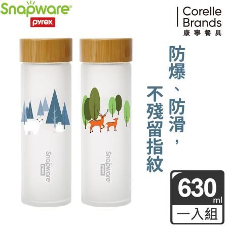 康寧SNAPWARE 耐熱玻璃水瓶630ml