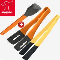 【MULTEE摩堤】烹飪工具組-牛排夾_橘+烹餁_料理夾_鵝黃+醬料刷_橘色