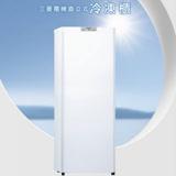 MITSUBISHI 三菱電機 MF-U14P-W-C 144L 直立式單門冷凍櫃