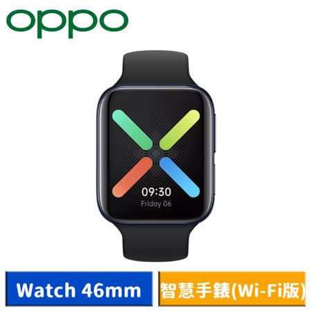 OPPO Watch 46mm Wi-Fi 智慧藍芽手錶