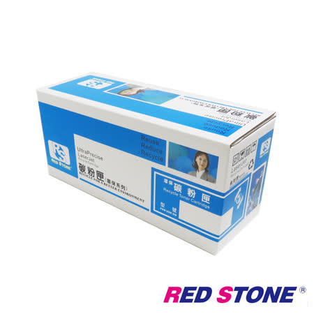 RED STONE for CANON CRG-418 C 環保碳粉匣(藍色)