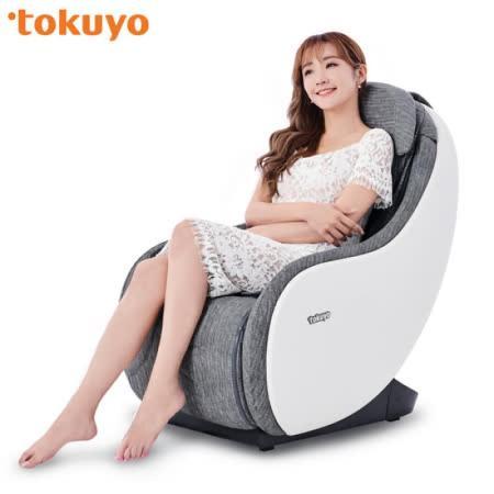 【tokuyo】新nano玩美椅 按摩椅TC-263