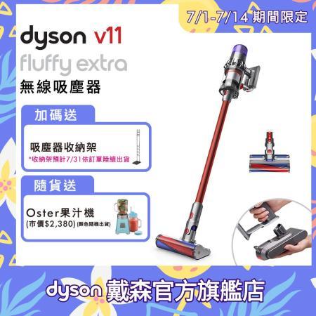 Dyson V11 Fluffy Extra SV15 無線手持吸塵器