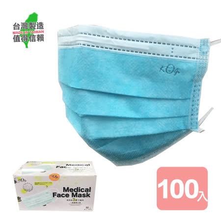 宏瑋-醫療口罩 100片(2盒)
