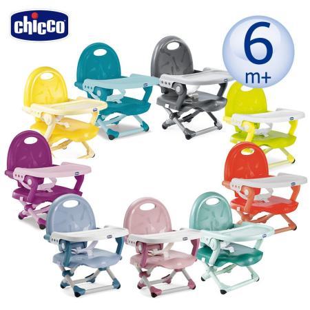 Pocket snack攜帶式輕巧餐椅座墊
