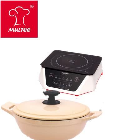 MULTEE 摩堤   IH智慧電磁爐+鑄鐵鍋