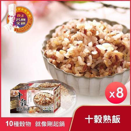 名廚美饌 十榖熟飯2盒組