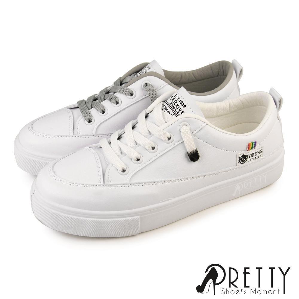 【Pretty】素面彈性鬆緊帶平底休閒鞋/小白鞋