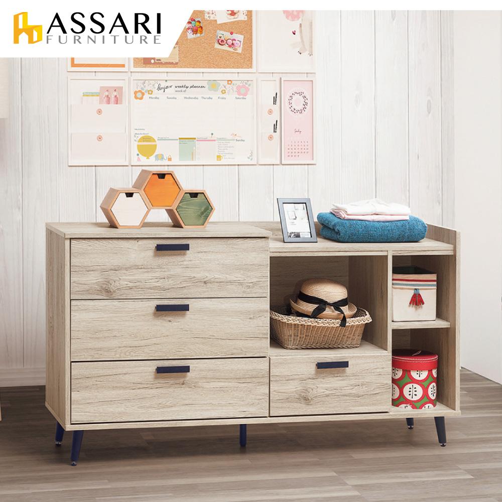 ASSARI-威力橡木5尺七斗櫃(寬150x深39x高54cm)