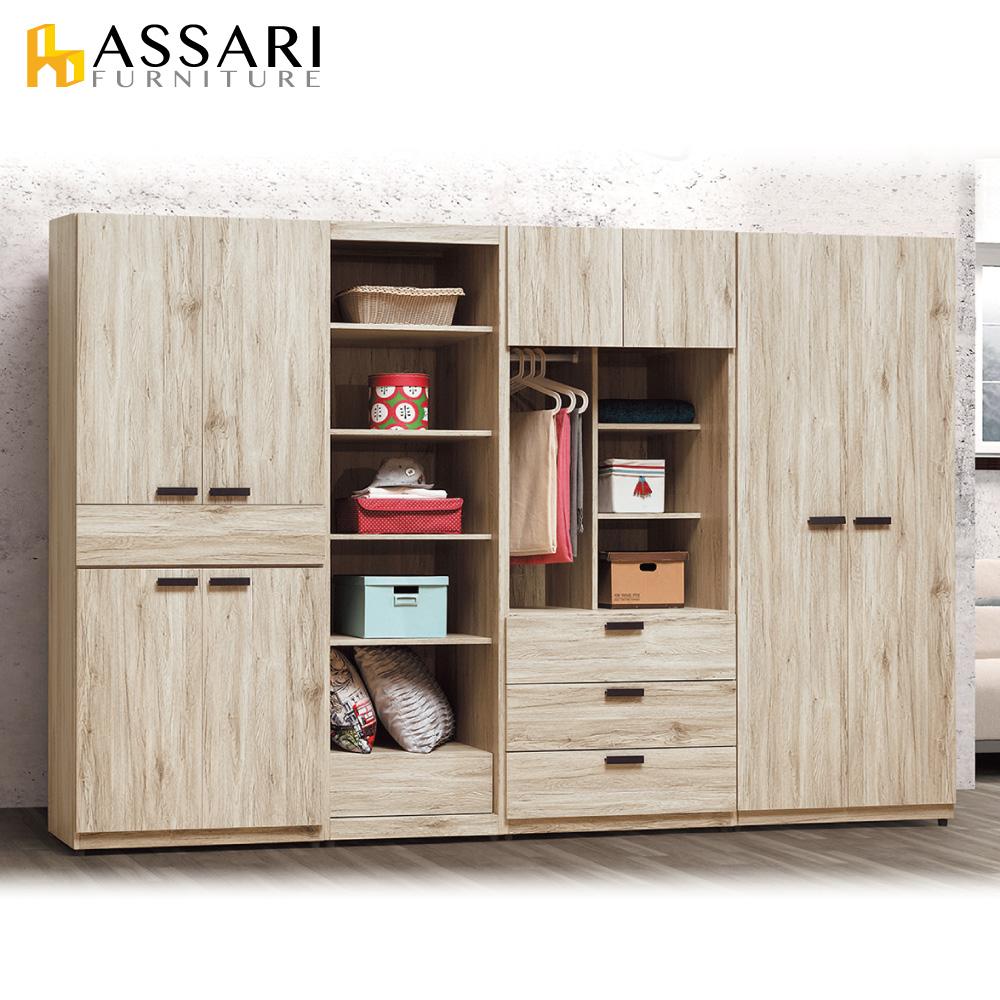 ASSARI-威力橡木2.5尺三抽開放衣櫃(寬76x深57x高195cm)
