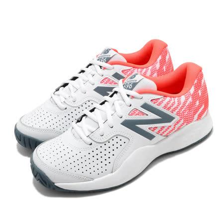 New Balance 女 696 訓練鞋