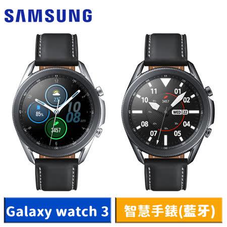 三星 Galaxy watch 3  R840藍牙智慧手錶