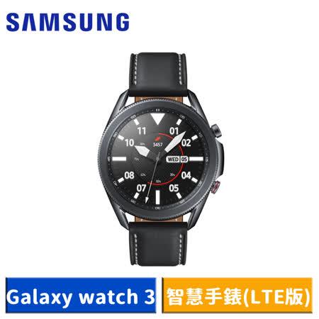 Samsung Galaxy watch 3 45mm R845(LTE)