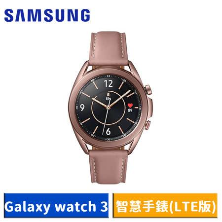 Samsung Galaxy watch 3 R855(LTE)