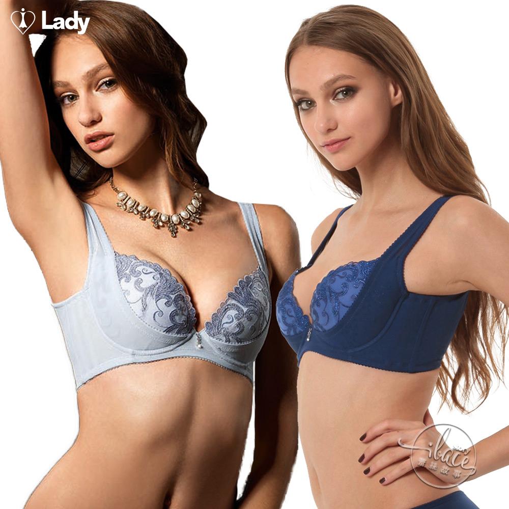 LADY 燦亮星影系列 刺繡機能調整型內衣 B-G罩 2件組(6色隨機)