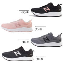 【NEW BALANCE】FRESH FOAM 男女慢跑鞋