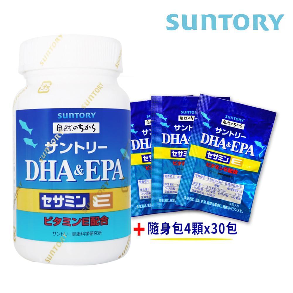 (瓶裝+隨身包組)【SUNTORY 三得利】DHA&EPA+芝麻明E*1瓶+隨身包30包 (共240錠)
