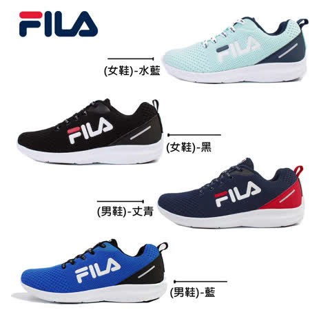 FILA J308U  男女運動鞋