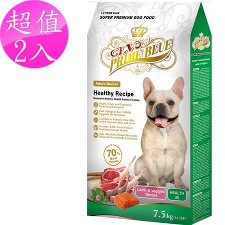 LV藍帶精選 健康成犬糧7.5kgx2包