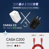 【亞果元素】OMNIA X3 USB-C PD / QC 3.0 30W 快充電源供應器 + CASA C200 快充線