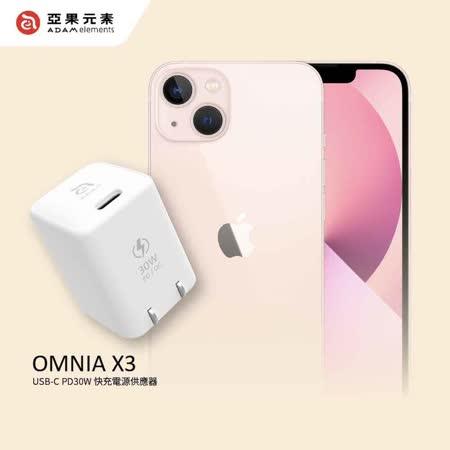 亞果元素 OMNIA X3 30W 迷你快速電源供應器