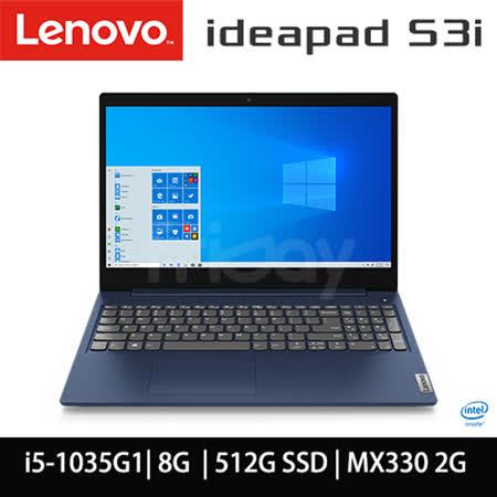 聯想ideaPad Slim i5/512G/MX330獨顯